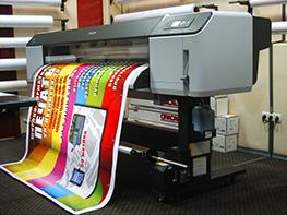 печать полноцветных баннеров