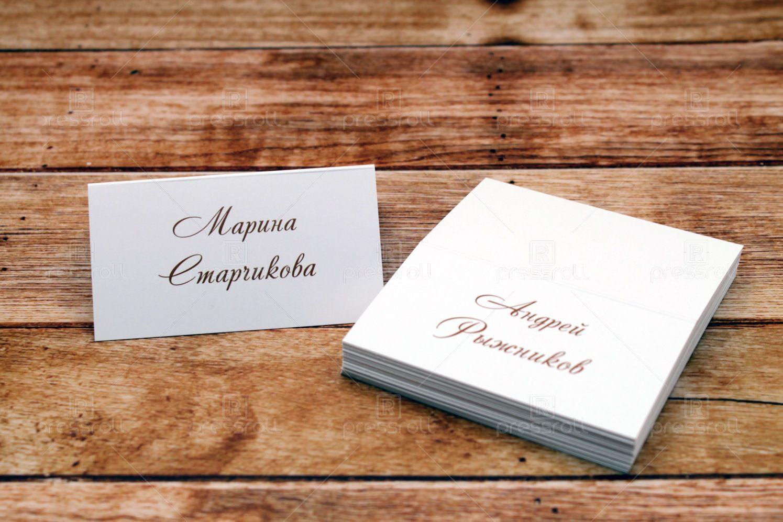 Праздником, печать пригласительные на свадьбу типография